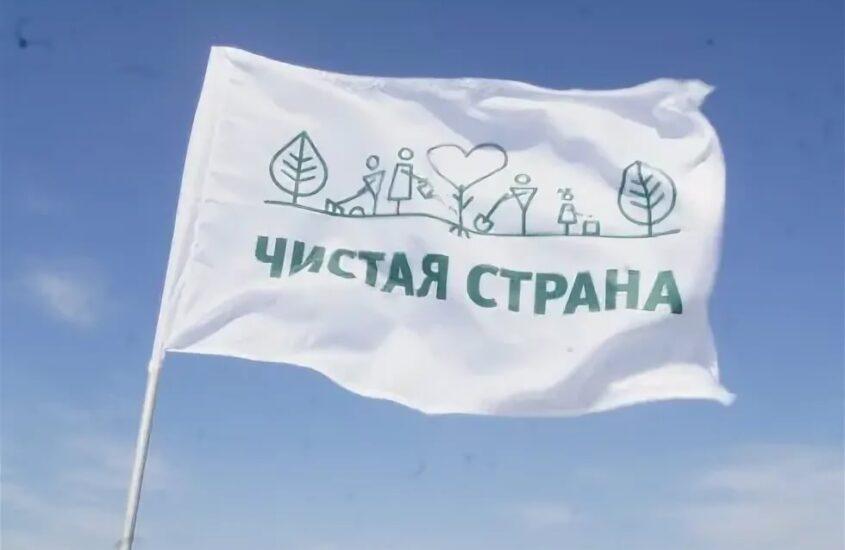 «Чистая страна» на Оле — округ сливает проект «Единой России»?!