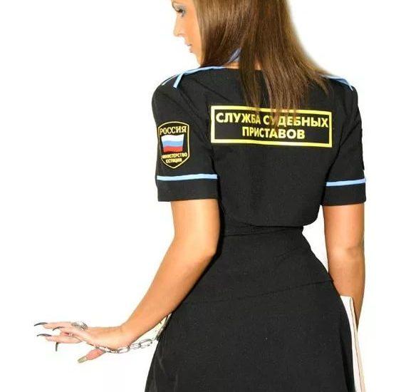 Для Управления Федеральной службы судебных приставов по Магаданской области окончание исполнительного производства исполнением – новость.
