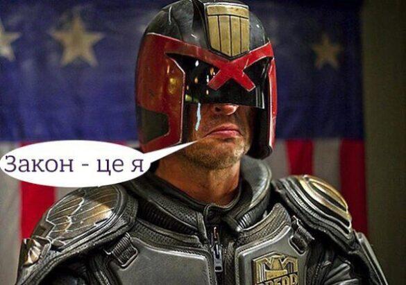 Судья Жиделев