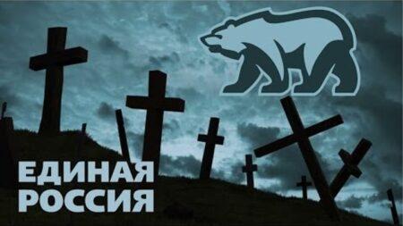Гробовщик, алиментщик, депутат-единорос и просто красавец — Сергей  Гараев, Сусуман