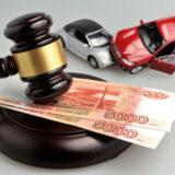Блеск и коварство: судья Маркова и пристав Маслова разбираются с арестом автомобиля